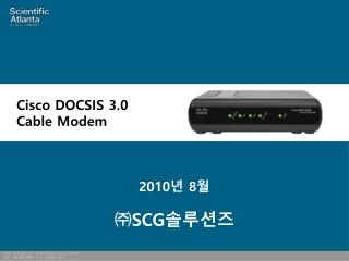 Cisco DOCSIS 3.0 Cable Modem