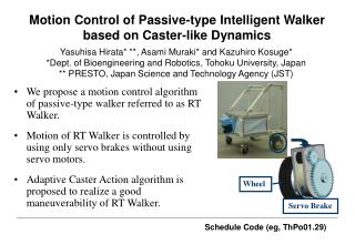 Motion Control of Passive-type Intelligent Walker based on Caster-like Dynamics