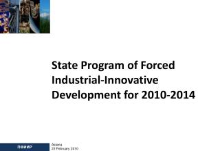 State  P rogram of  F orced  I ndustrial- I nnovative  D evelopment  for  2010-2014