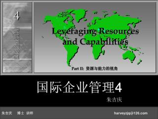 Leveraging Resources and Capabilities