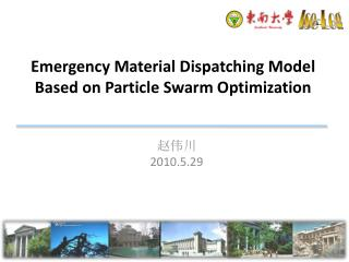 Emergency Material Dispatching Model Based on Particle Swarm Optimization