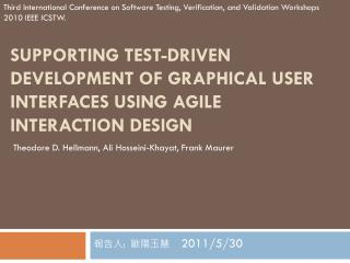 Supporting Test-Driven Development of Graphical User Interfaces Using Agile Interaction Design