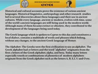 Common Greek West Greek East Greek