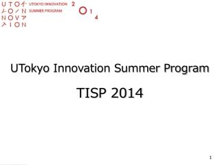 UTokyo  Innovation Summer Program TISP 2014