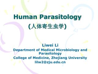 Human Parasitology ( 人体寄生虫学 )