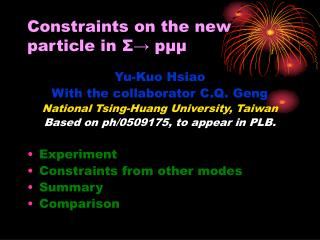 Constraints on the new particle in  Σ → p μμ