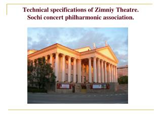 Technical specifications of Zimniy Theatre. Sochi concert philharmonic association.