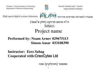 Performed by: Noam Arnov 029675113 		     Simon Amar  033108390 Instructor:  Erez Sabag