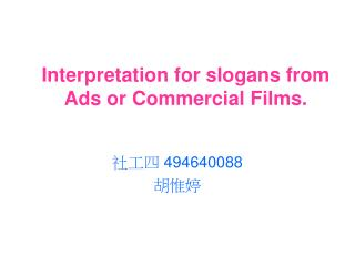 Interpretation for slogans from Ads or Commercial Films.