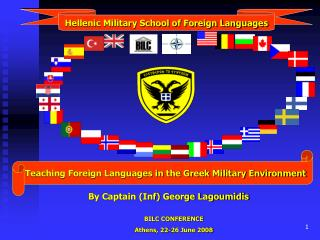 Hellenic Military School of Foreign Languages