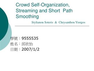 Crowd Self-Organization, Streaming and Short  Path Smoothing