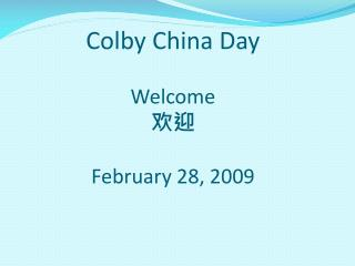 Colby China Day Welcome 欢迎 February 28, 2009