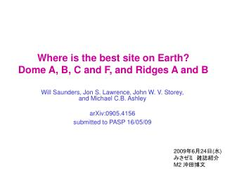 Where is the best site on Earth? Dome A, B, C and F, and Ridges A and B