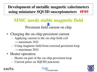 Development of metallic magnetic calorimeters using miniature SQUID susceptometers    #F05