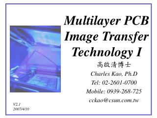 Multilayer PCB           Image Transfer Technology I