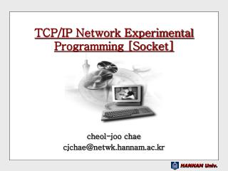 TCP/IP Network Experimental Programming [Socket]