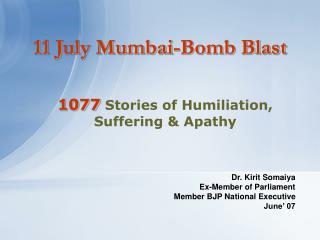 11 July Mumbai-Bomb Blast