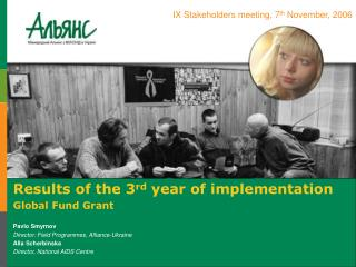 Results of the 3 rd  year of implementation  Global Fund Grant Pavlo Smyrnov