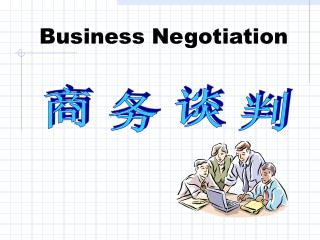 Business Negotiation