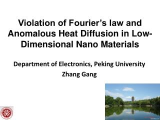 Department of Electronics, Peking University Zhang Gang