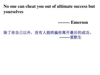 No one can cheat you out of ultimate success but yourselves