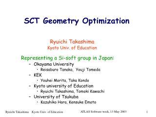 SCT Geometry Optimization