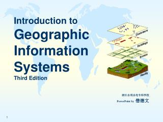 Introduction to Geographic Information Systems Third Edition