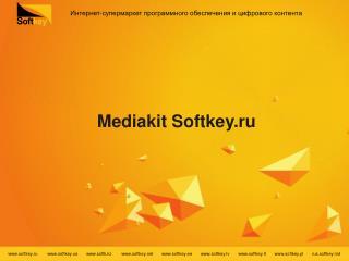 Mediakit Softkey .ru
