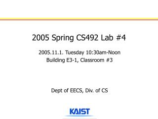 2005 Spring CS492 Lab #4