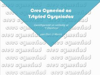 creu cymeriad   creu cymeriad    creu cymeriad   creu cymeriad  creu cymeriad   creu cymeriad