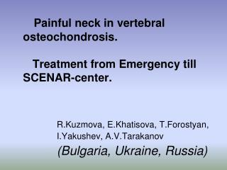 Painful neck in vertebral osteochondrosis . Treatment from Emergency till SCENAR-center .