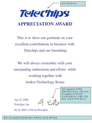 APPRECIATION AWARD This is to show our gratitude on your  excellent contributions in business with