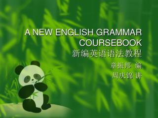 A NEW ENGLISH GRAMMAR COURSEBOOK