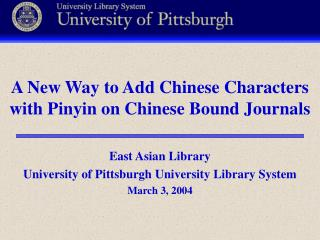 A New Way to Add Chinese Characters with Pinyin on Chinese Bound Journals