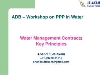 ADB – Workshop on PPP in Water