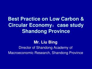 Best Practice on Low Carbon & Circular Economy : case study Shandong Province