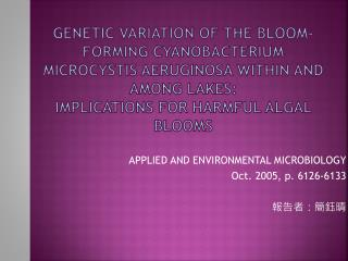 APPLIED AND ENVIRONMENTAL MICROBIOLOGY Oct. 2005, p. 6126-6133 報告者:簡鈺晴