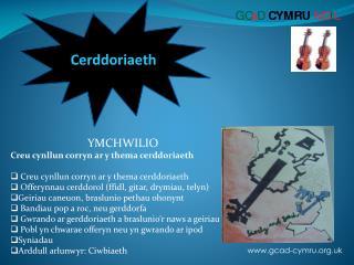 Cerddoriaeth