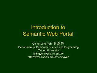Introduction to  Semantic Web Portal