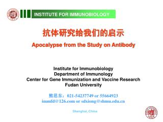 INSTITUTE FOR IMMUNOBIOLOGY