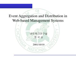 Event Aggregation and Distribution in Web-based Management Systems