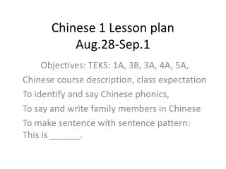 Chinese 1 Lesson plan  Aug.28-Sep.1