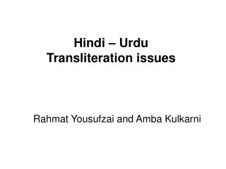 Hindi – Urdu  Transliteration issues