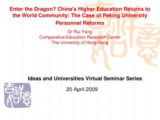 Ideas and Universities Virtual Seminar Series 20 April 2009