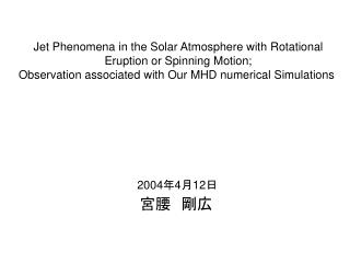 Jet Phenomena in the Solar Atmosphere with Rotational Eruption or Spinning Motion;