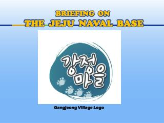 BRIEFING  ON  THE  JEJU  NAVAL  BASE