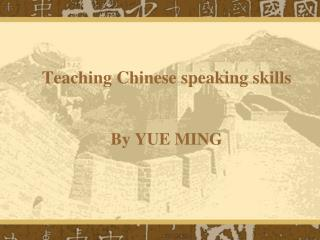Teaching Chinese speaking skills By YUE MING