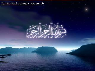 Islam And science research
