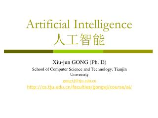Artificial Intelligence 人工智能