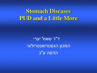 Stomach Diseases PUD and a Little More